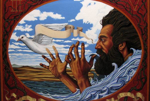 judean God